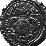 logo1784